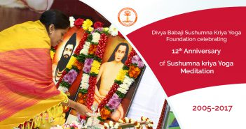 12th-Anniversary-Of-Sushumna-Kriya-Yoga