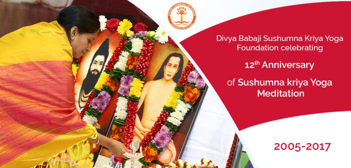 12th-Anniversary-Of-Sushumna-Kriya-Yoga