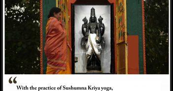 qotd Vaikunta aathmanandamayi
