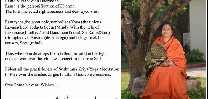 Sree Rama Navami Wishes