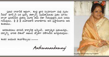 Shankara Jayanthi Greetings te