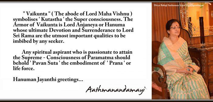 Hanuman Jayanthi greetings