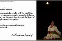 ramadan-en
