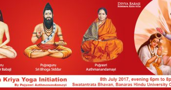 Kasi-Sushumna-Kriya-Yoga-Meditation
