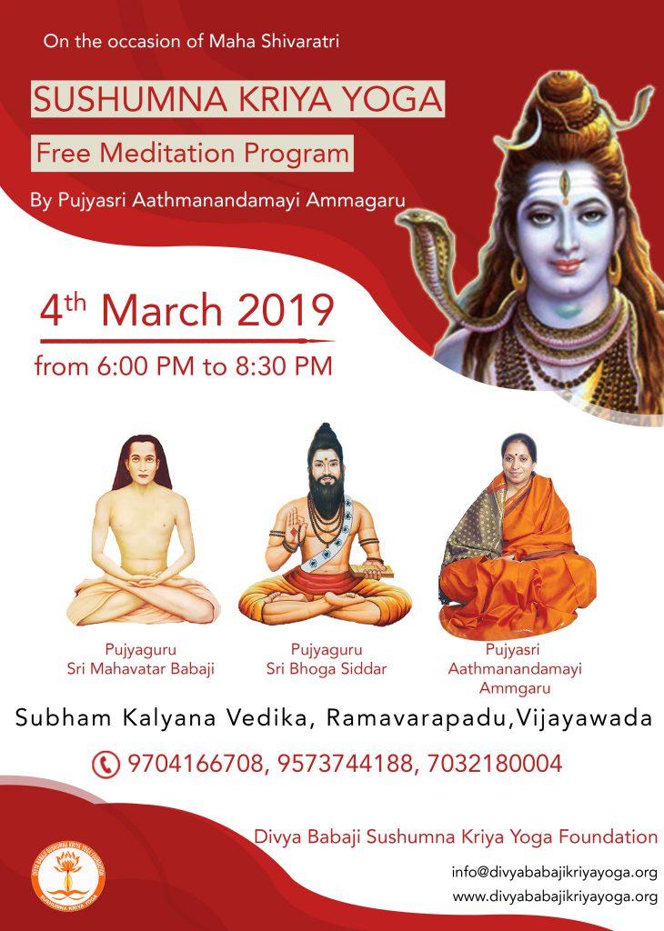 Sushumna Kriya Yoga Maha Shivratri 2019