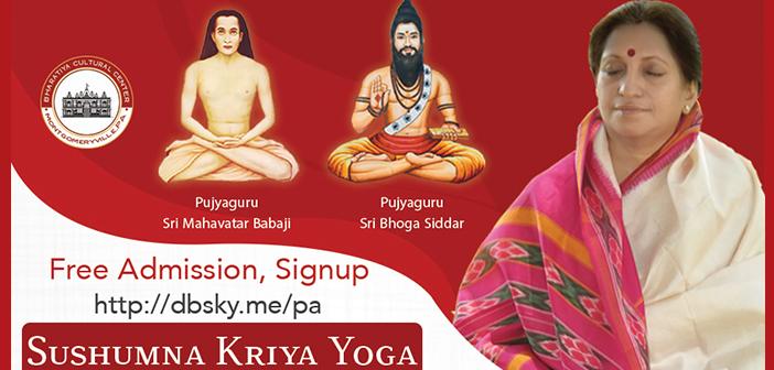 Sushumna Kriya Yoga – PA 18914